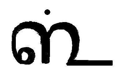 Pillayar_suli